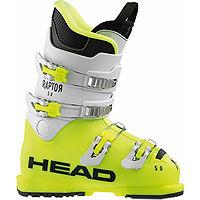 Clapari ski pentru Copii Head RAPTOR 50 HT