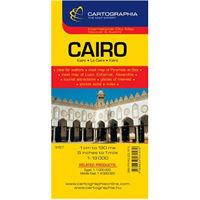 Harta Cartographia Cairo