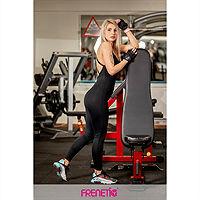 Frenetic Salopeta neagra fitness, cu fermoar, Naomi-01